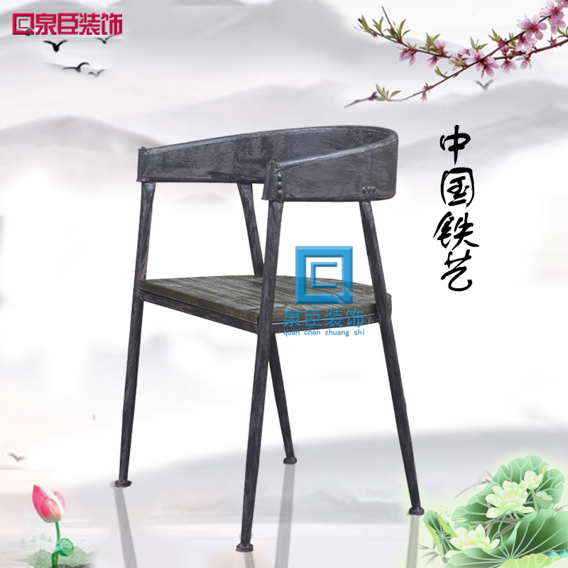 Quan chen decorated american creative personality balcony lounge chair chair chair small chair small chair computer chair