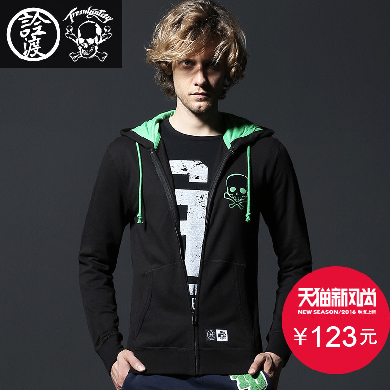 Quan crossing yield autumn tide male street punk style personality skull print sweater coat 47060