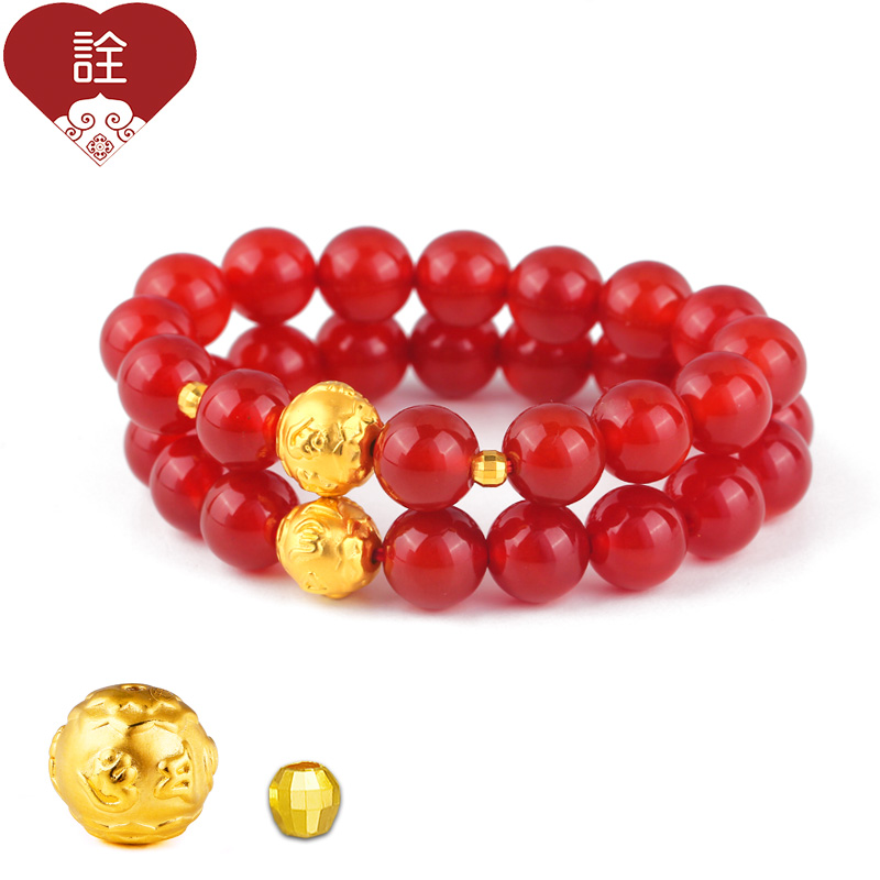 Get Quotations Quan Meaning Heart Hard Gold Transfer Beads Agate Bracelet For Men