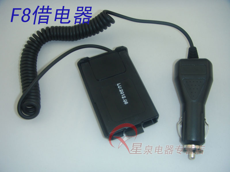 Quan xing walkie talkie accessories XQ-F8 XQF8 borrow borrow borrow electrical appliances