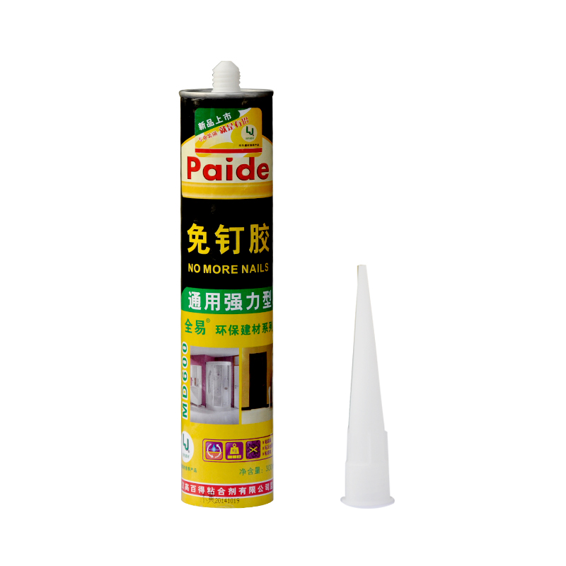 China Strong Nail Glue, China Strong Nail Glue Shopping Guide at ...
