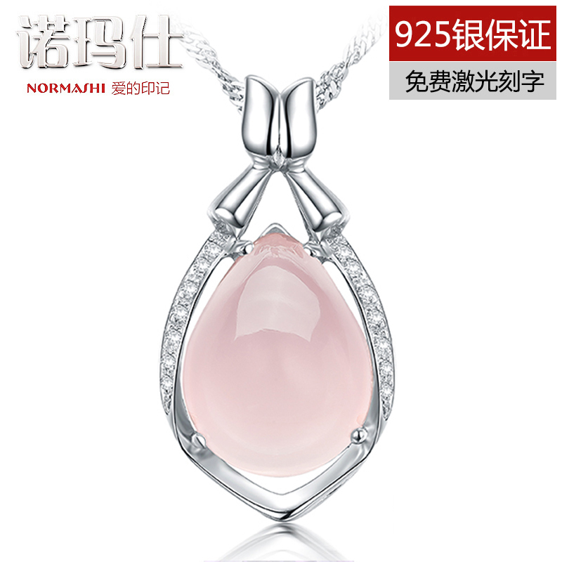 Quartz natural rose quartz pendant drops 925 silver necklace fashion sweet female clavicle chain pendant birthday gift
