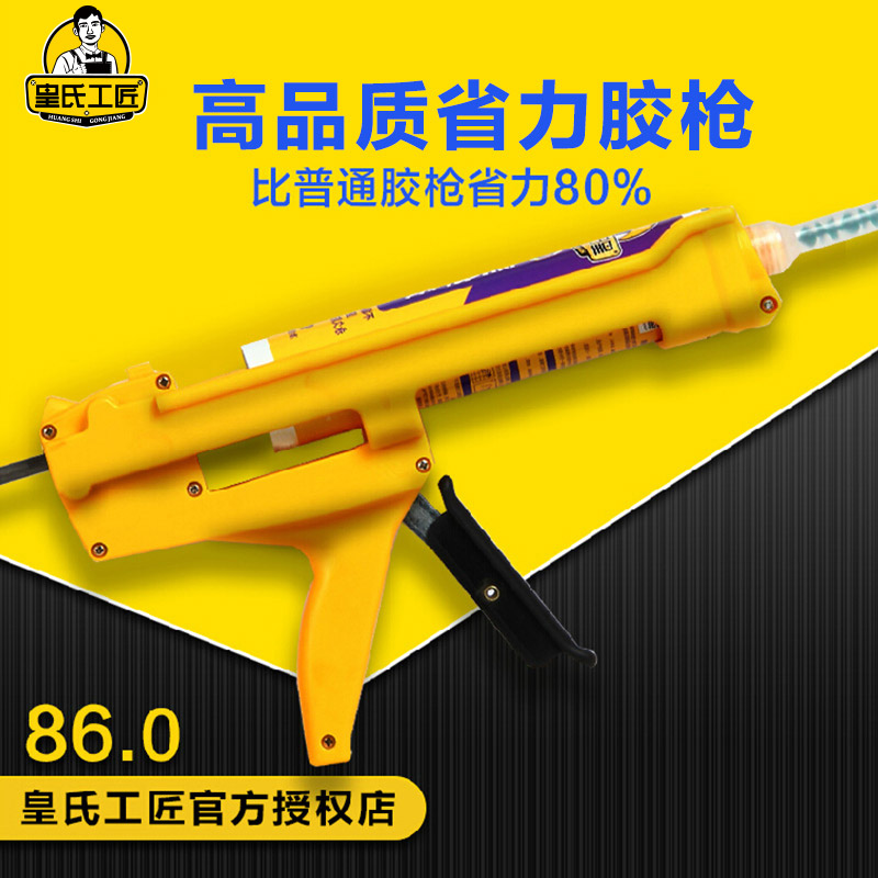 Queen's craftsman drill porcelain bicomponent us joints agent dedicated booster effort silicone gun glass glue gun glue gun