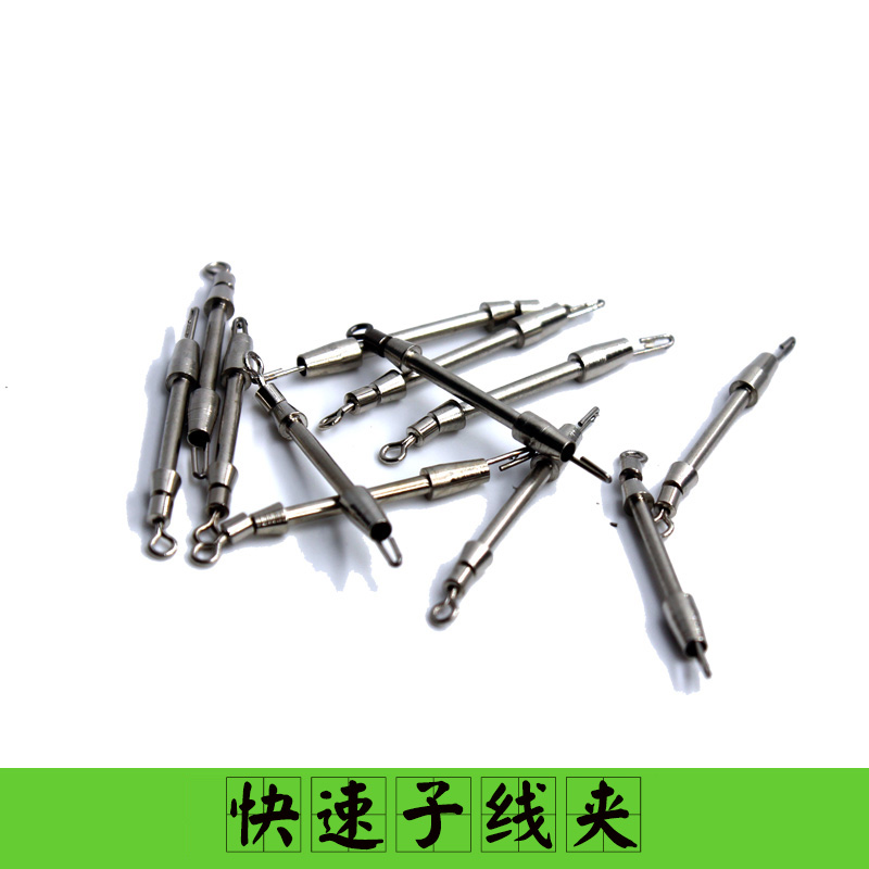 Quick child clamp metal quick pin 8 words ring connector fishing tackle fishing with small pieces of a loaded
