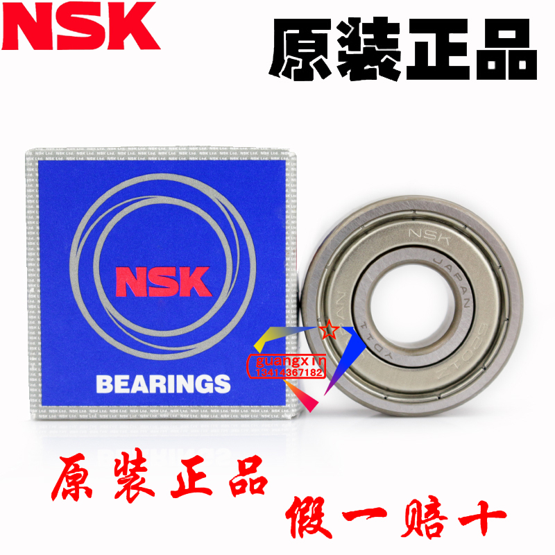 Quiet motor bearings imported from japan nsk high speed precision bearings nsk bearings 6201zz mechanical upgrades