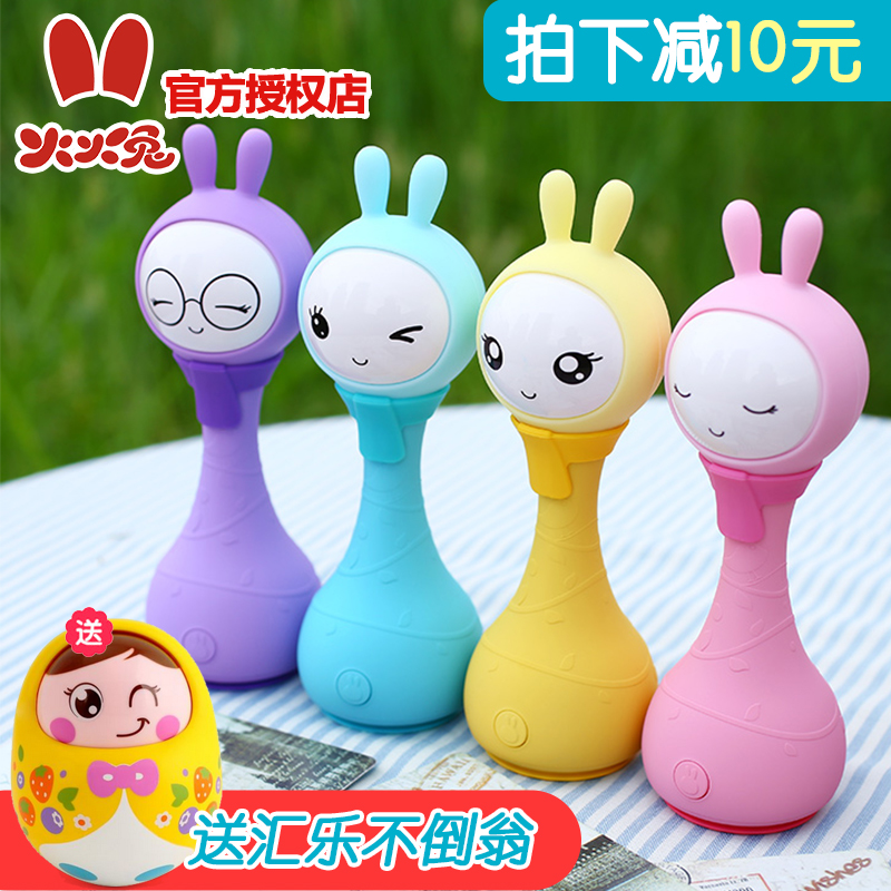 R1 ali luo fire fire rabbit story machine children's story machine zaojiao early childhood educational baby toys rattles rattles
