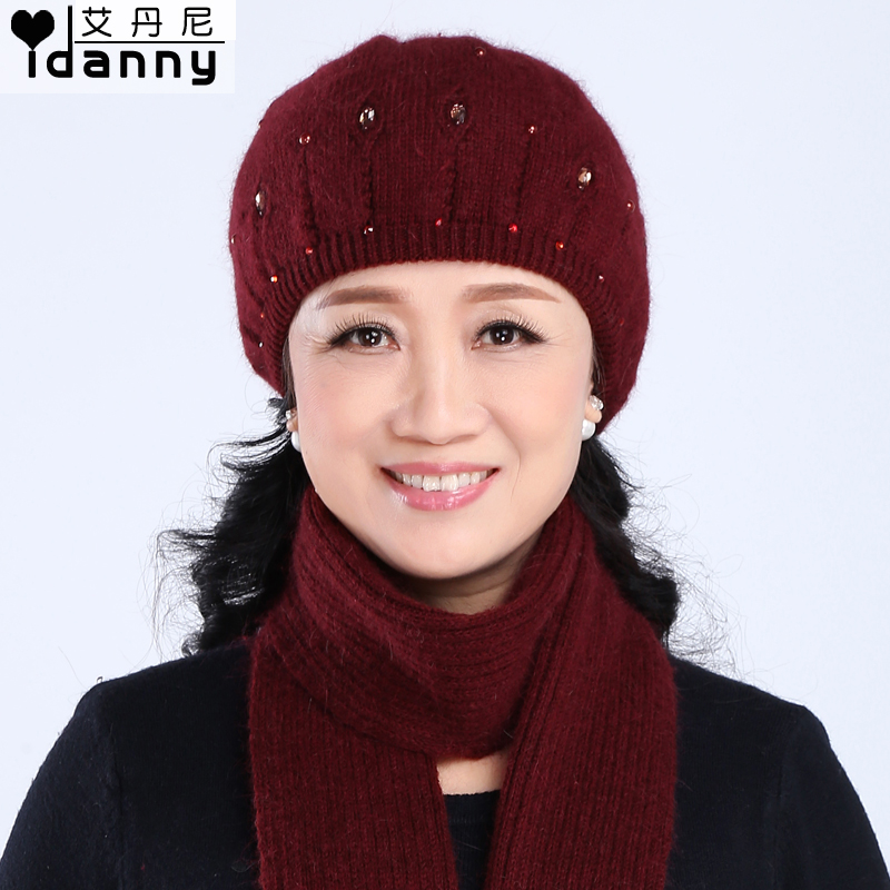 Rabbit fur knitted wool hat in the elderly elderly mom tony lei hat lady hat female winter autumn and winter days