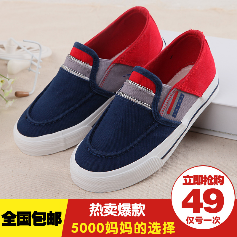 Rabbit soup fans cloth shoes children canvas shoes boys and girls shoes summer shoes casual shoes tide autumn 2015 autumn paragraph