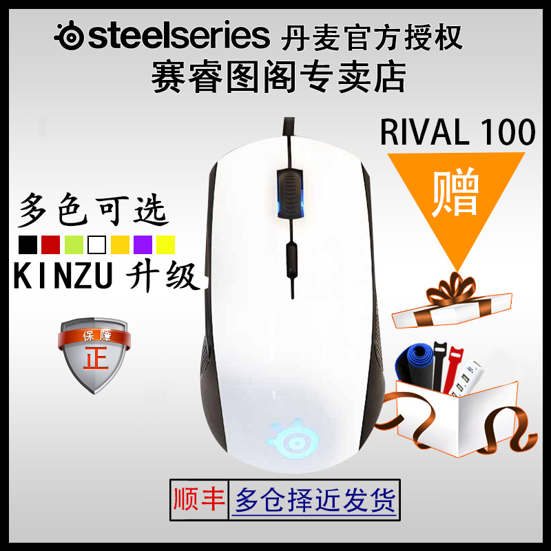Race core rival 100 symphony optical wired gaming mouse gaming mouse breathing light cf/lol/dota2