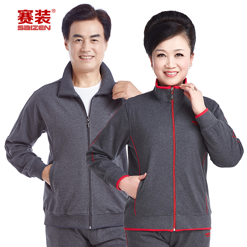 Race loaded middle-aged sports suit female spring and big yards mother dress plus thick velvet leisure suit sportswear male