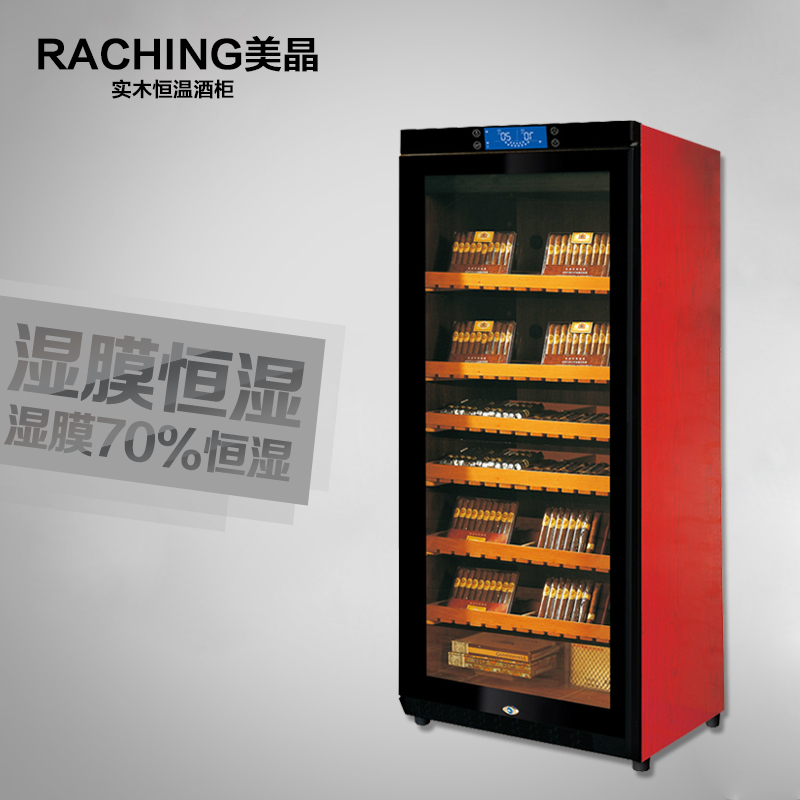 Raching/us grain c330a wood constant temperature and humidity cigar cabinet cigar humidor cabinet humidor imported compressor