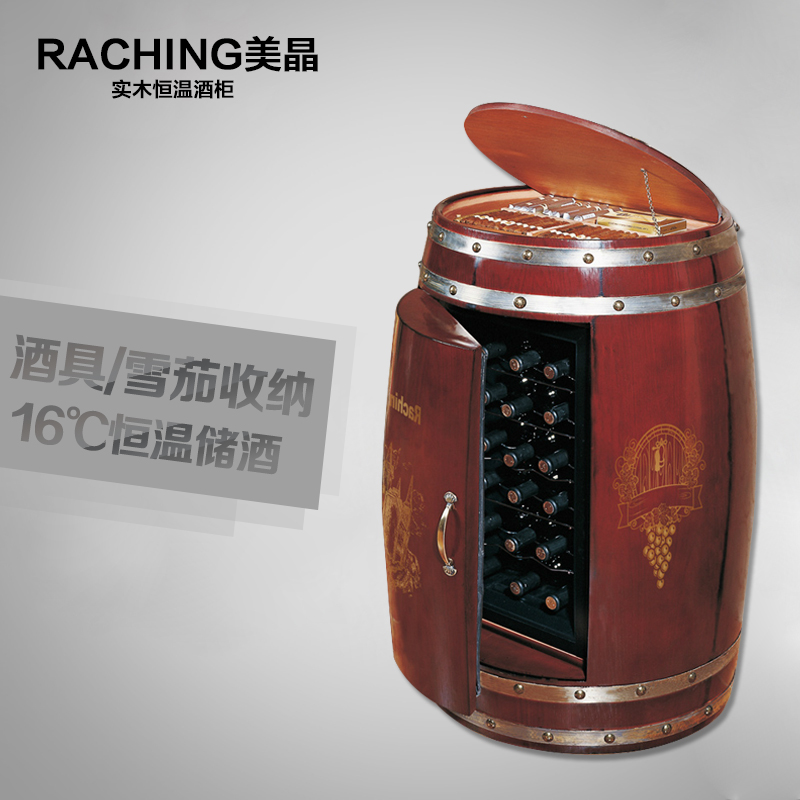 Raching/us grain CT48B oak wine barrel oak wood wine cooler temperature wine cooler wine cooler