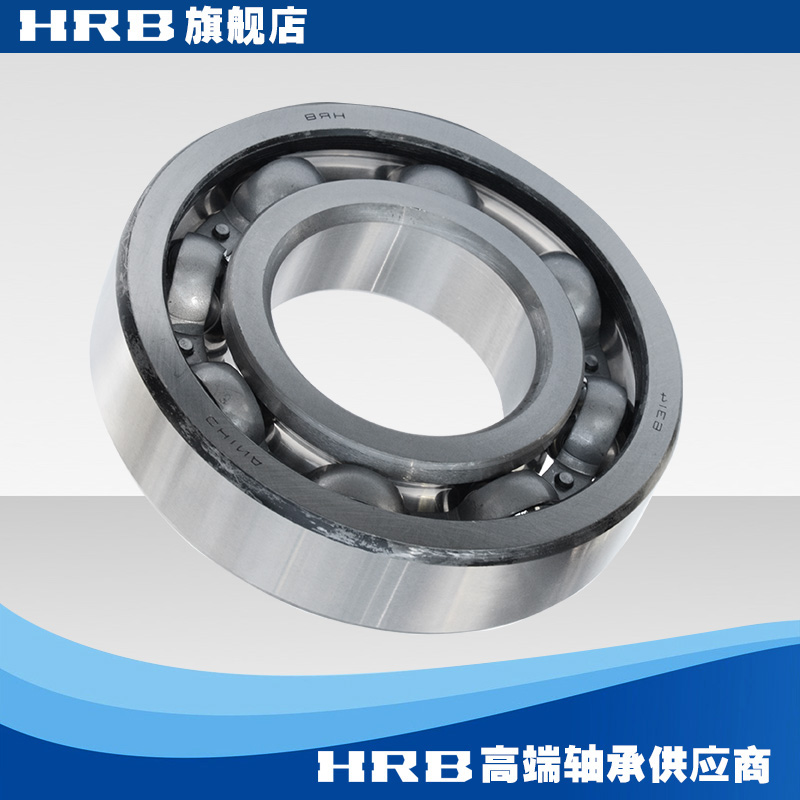 Radial 6314 harbin hrb single row deep groove ball bearing diameter 70 outside diameter 150mm thick 35mm