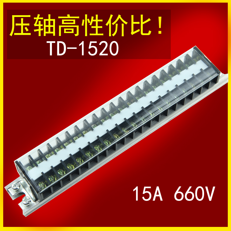 Rail terminal td-1520 modular terminal block connector terminal blocks 15a 20