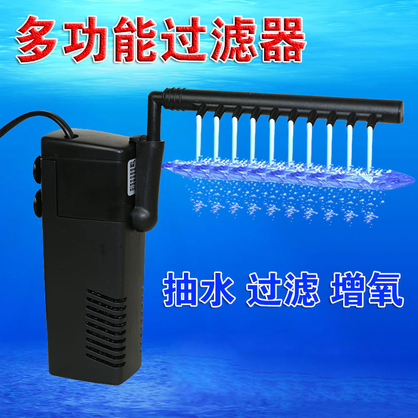 Rain dense built-in filter aquarium filter mini aquarium turtle tank filter filter