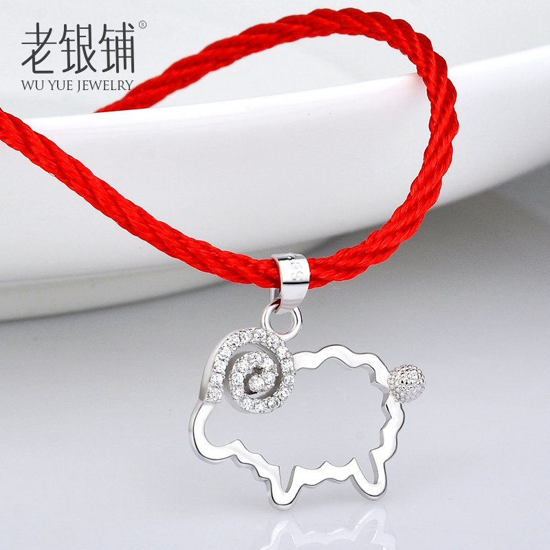 Ram natal red string bracelet female baby red string silver kat zodiac year of the ram mascot red string bracelet silver bracelet