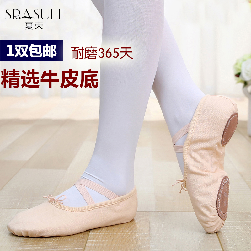 Ran tong good summer beam catlike practice shoes belly dance shoes ballet dance shoes soft bottom shoes flat shoes children dancing shoes