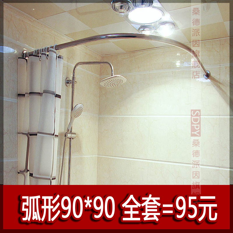 Get Quotations RaskovAc Sent Because The Curved Shower Curtain Rod L Punch Type Corner Bath Suite Bathroom