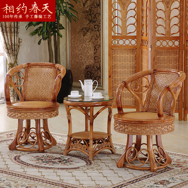 Rattan chair three sets of true vine turn chair wicker chair wicker chair coffee table combination balcony outdoor furniture rattan lounge chair wood chair