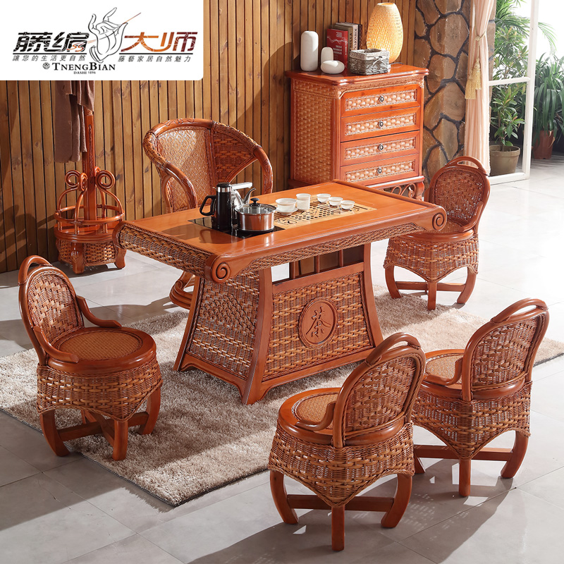 Rattan chairs combination kung fu tea table tea table chair combination package of solid wood tea table tea table tea sets