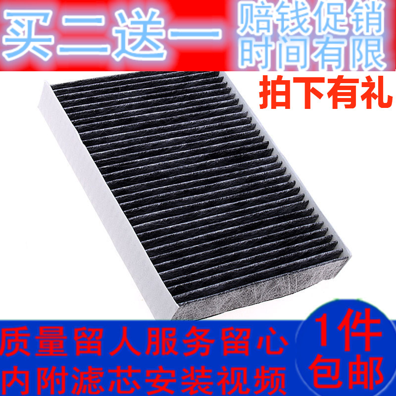 Rav414-15 08-12 trail qashqai novelty chun air filter air filter air filters car care accessories