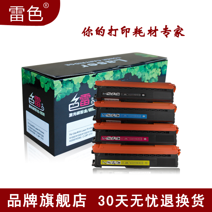 Ray color cartridge applicable brothers tn310 370BK HL-4150 4570dw MFP9465 DCP-9055CD