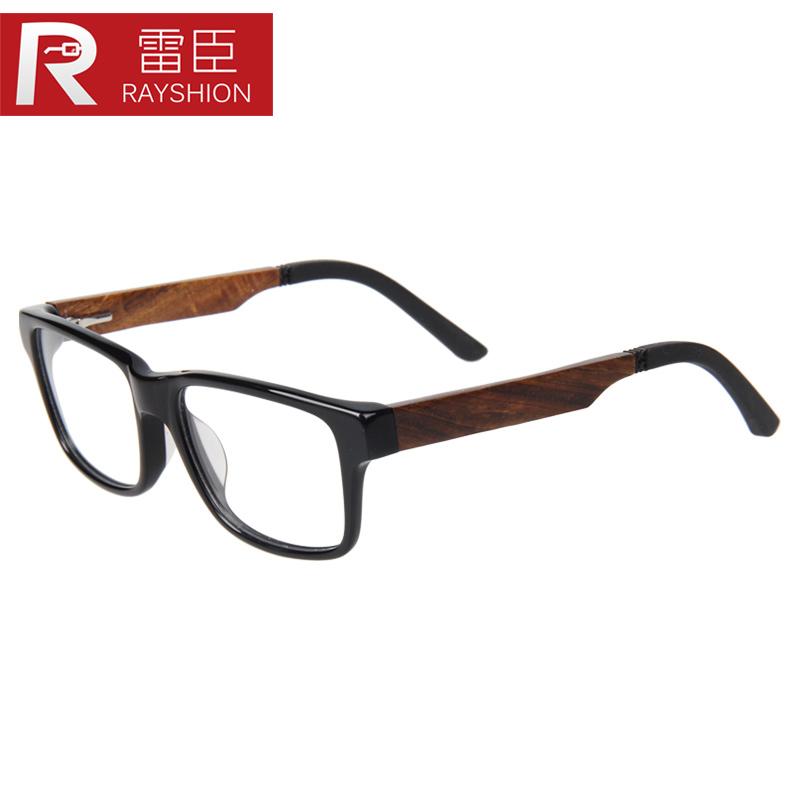 9c93b05eb72 Get Quotations · Ray robinson retro wooden legs full frame glasses frames  male myopia optical glasses tide finished eye