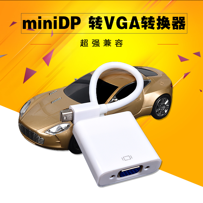 Real pro macbook mini dp to vga adapter cable projector video cable converter cable to send storage box