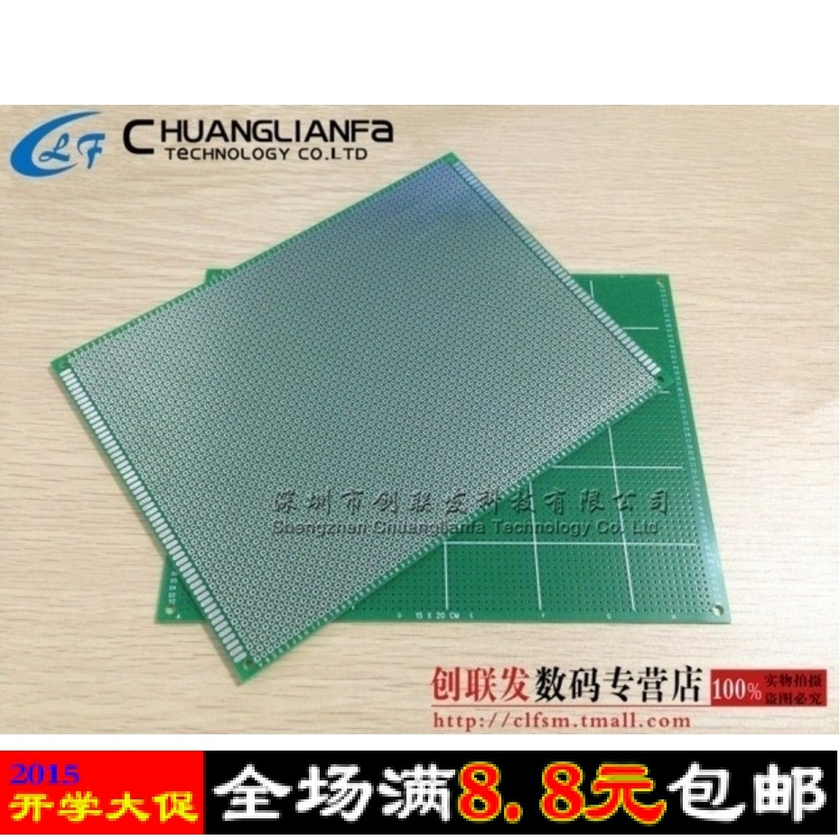 Realplay pcb board sided hasl fiberglass board 15*20 cm 6mm thick breadboard