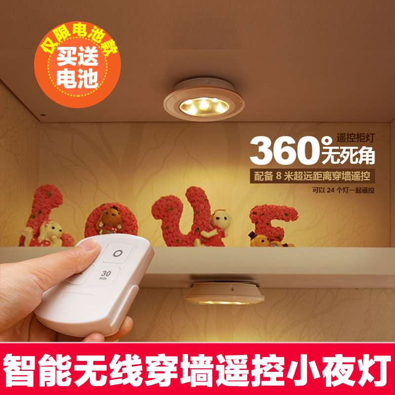 Rechargeable wireless remote control with led night light bedside lamp bedroom lamp unplugged battery showcase spotlight