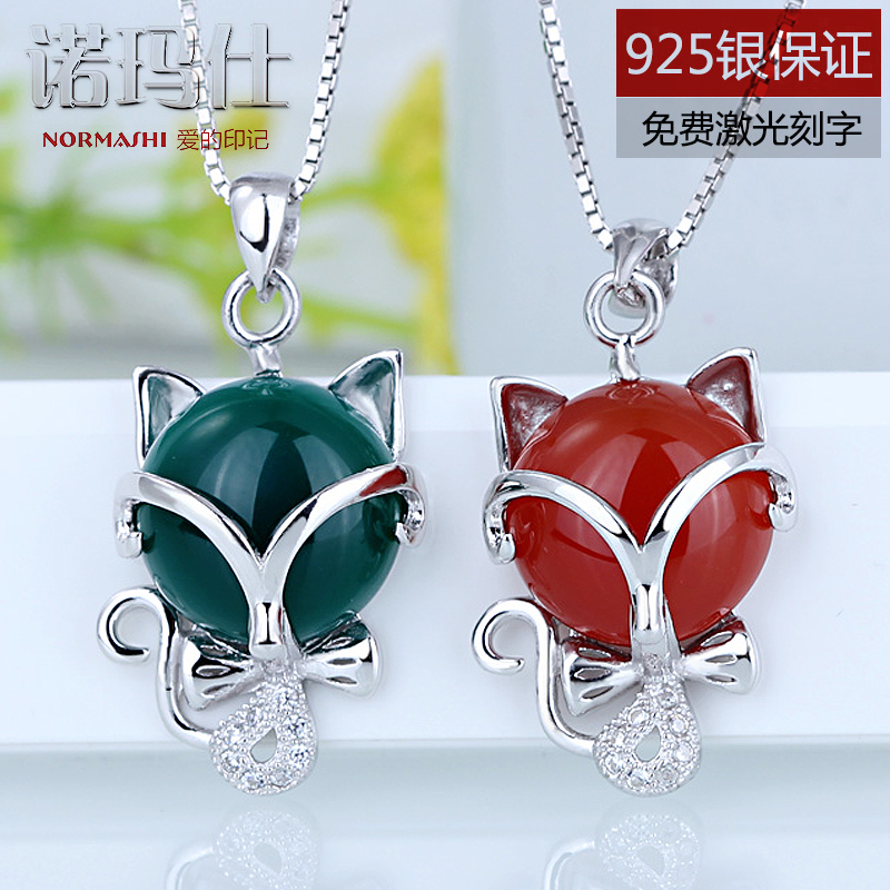 Red and green agate 925 silver necklace ethnic wild cute little fox female short paragraph clavicle chain pendant with jewelry
