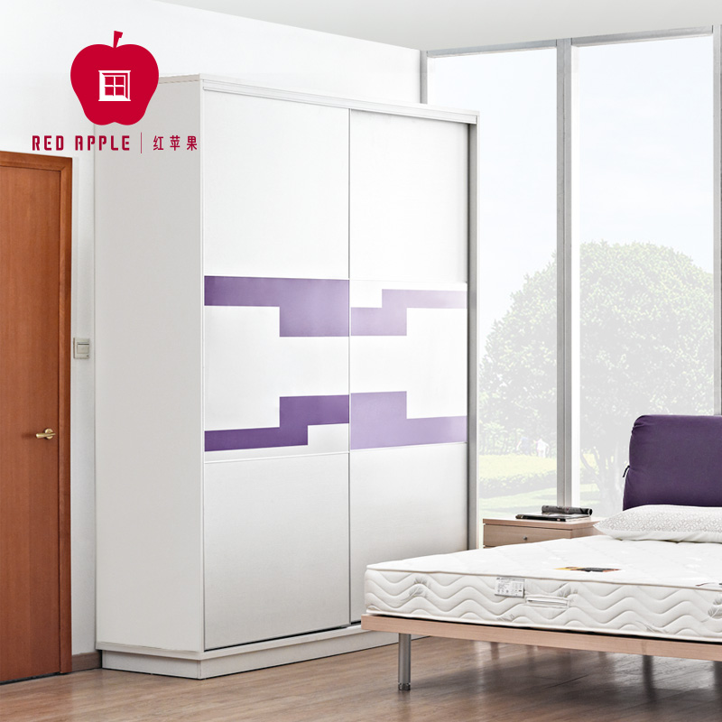 Merveilleux Get Quotations · Red Apple Furniture Whole Wardrobe Sliding Door Wardrobe  Fashion Wardrobe Sliding Door Into The R925T Purple