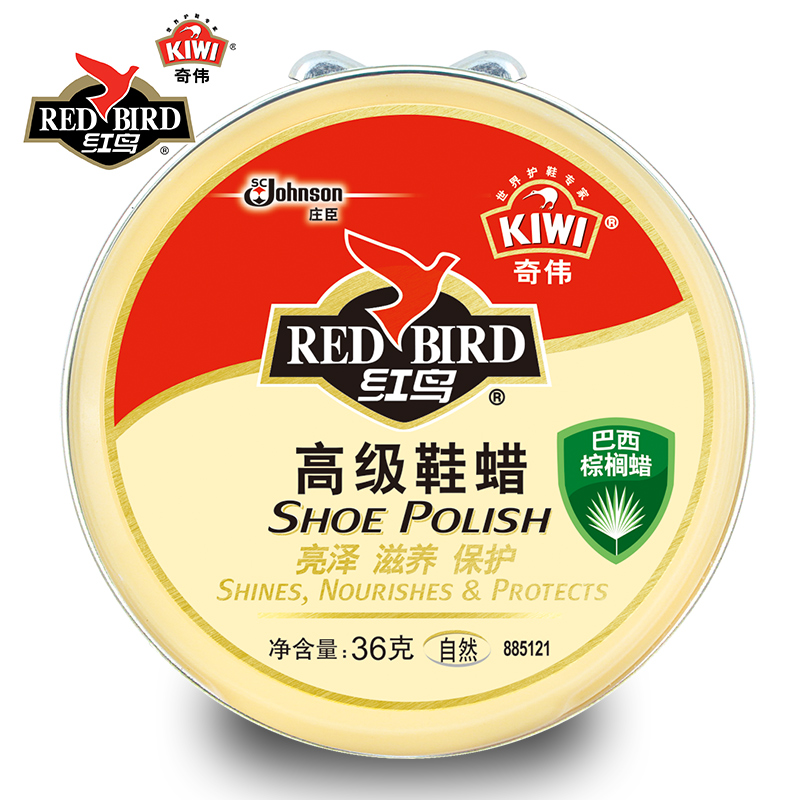 Red bird kiwi shoe polish natural color 38g light maintenance mildew