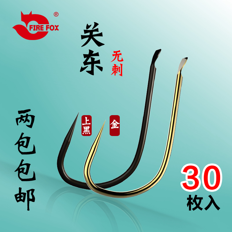 Red black gold kanto barbless hooks imported from japan in bulk statcounter suits taiwan fishing hooks fishing tackle