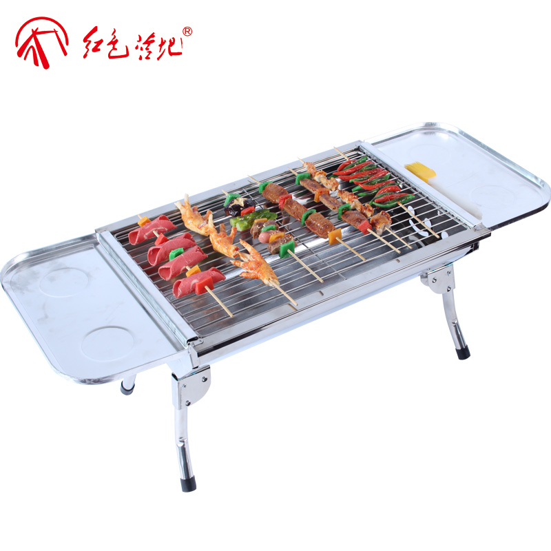 Red camp thick stainless steel grill outdoor portable folding charcoal grill household carbon barbecue grills