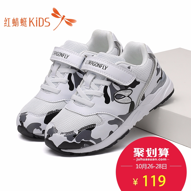 Red dragonfly shoes 2016 autumn new models boys camouflage sneakers running shoes women shoes spring shoes casual shoes