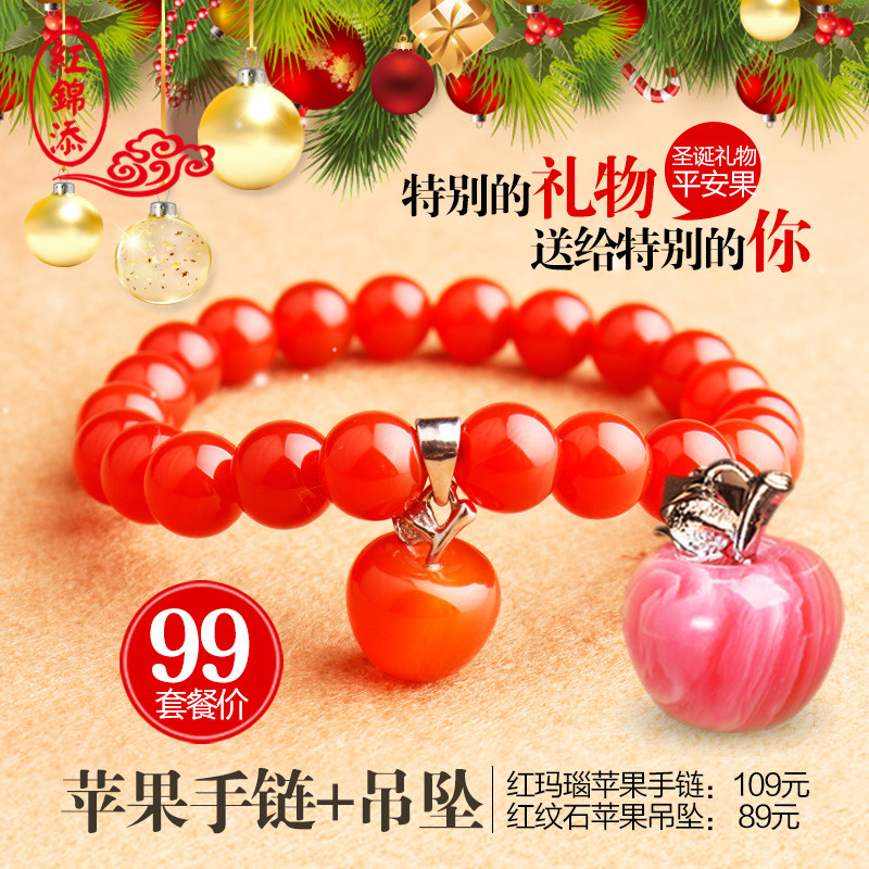 Red jintian natural red agate lap apple crystal bracelet valentine's day new year gift natal years summer shipping