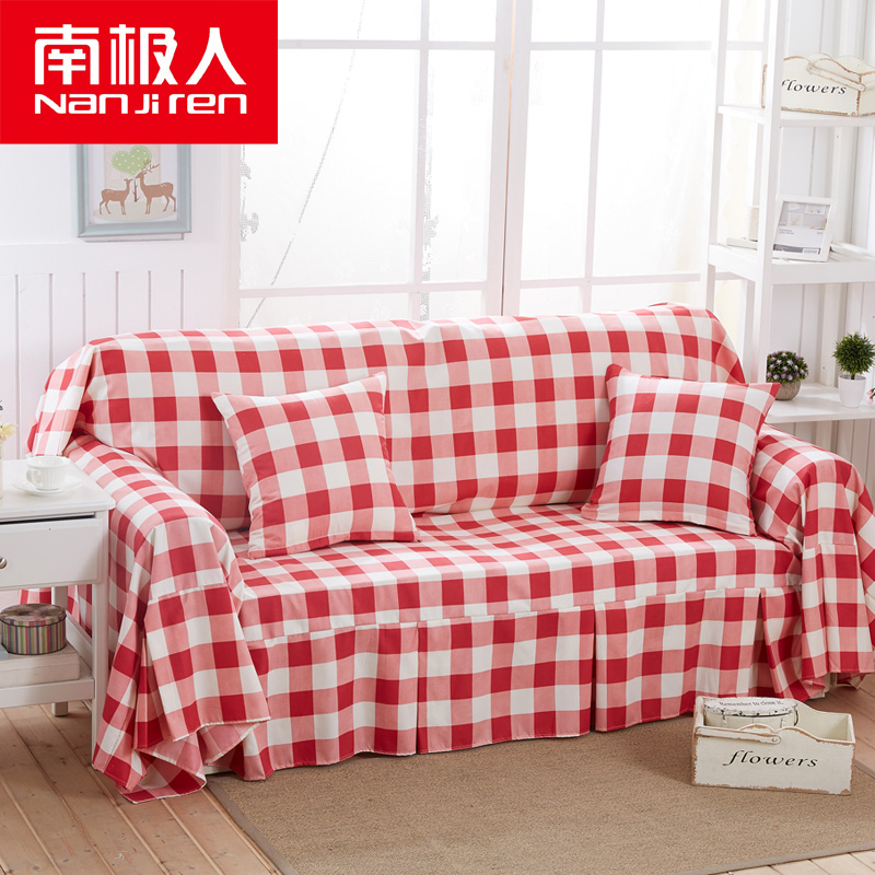 China Garden Sofa Set, China Garden Sofa Set Shopping Guide at ...
