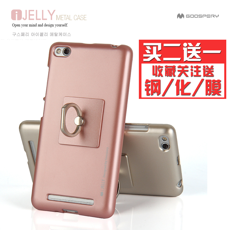 Red rice red rice 3 standard version of the phone shell red rice 3 protective cover the whole package drop resistance silicone soft thin frosted ring buckle bracket