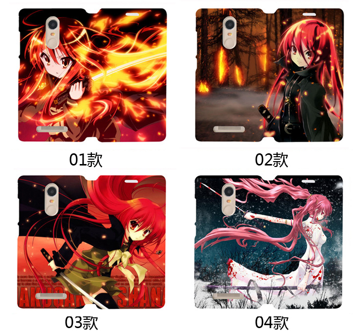 Red rice red rice note3 leather holster phone shell holster red rice millet red rice red rice 3 shakugan no shana leather clamshell mobile phone sets