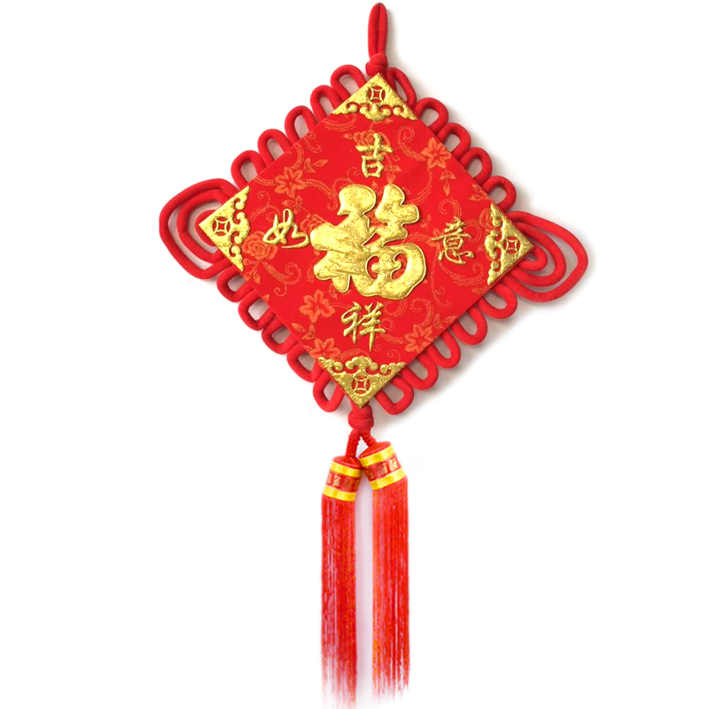 Red wedding hi word chinese knot pendant decorated living room living room decorative chinese knot pendant wedding couplet phnom penh