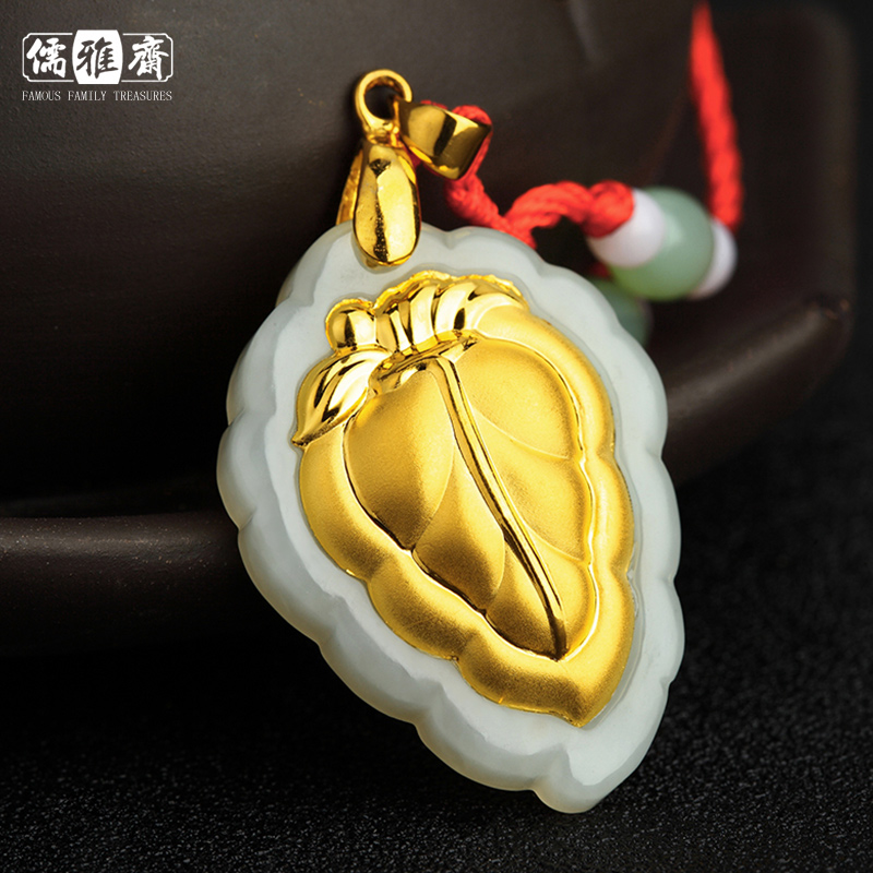 Refined zhai jin xiang yu足éwoman she leaves pendant pendant female models natural jade and nephrite jade pendant necklace