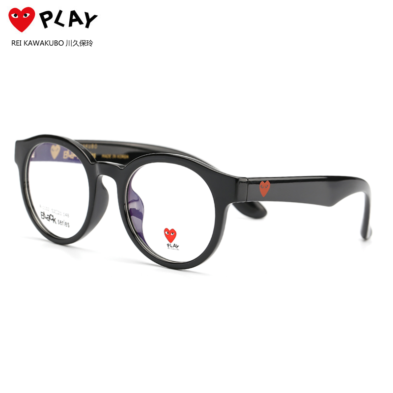 50a1fd36aaf Get Quotations · Rei kawakubo round frames female tide 2016 korean version  of the nearly as finished frame with
