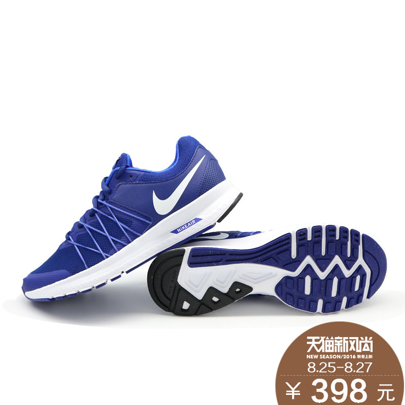 4b8e289b87cd Get Quotations · Relentless 6 nike nike 16 autumn new men s blue and white  running shoes fly line 843881