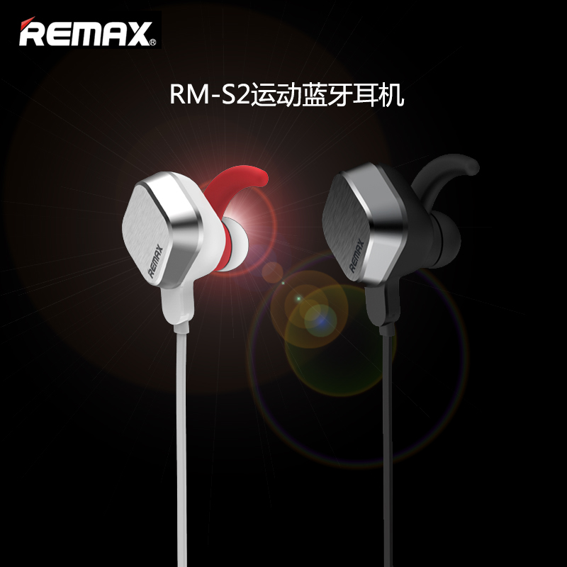Remax/core volume RM-S2 universal stereo bluetooth headset sports 4.1 running binaural ear style