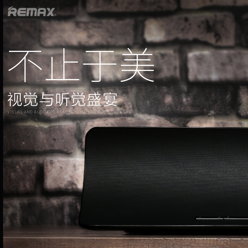 Remax RB-H5 desktop wireless bluetooth speaker subwoofer speaker system bluetooth 4.0 wireless remote control