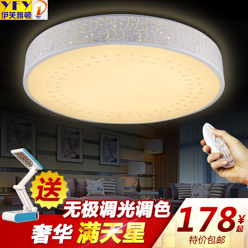 Remote control dimmer led ceiling rectangular round personality wrought iron lamp living room bedroom dining hall lighting fixtures