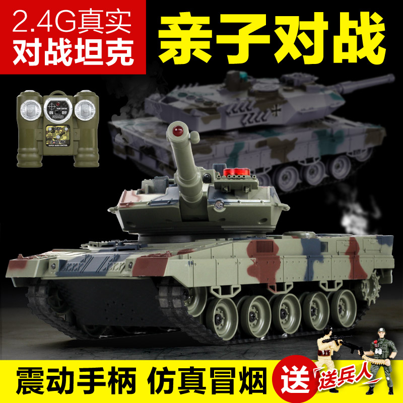 Remote control tank battle tank model toys simulation large electric children's toy car remote control car tanks