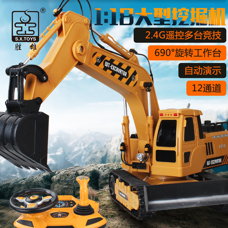 Remote control truck excavator toy boy rechargeable electric model toy backhoe excavator oversized baby