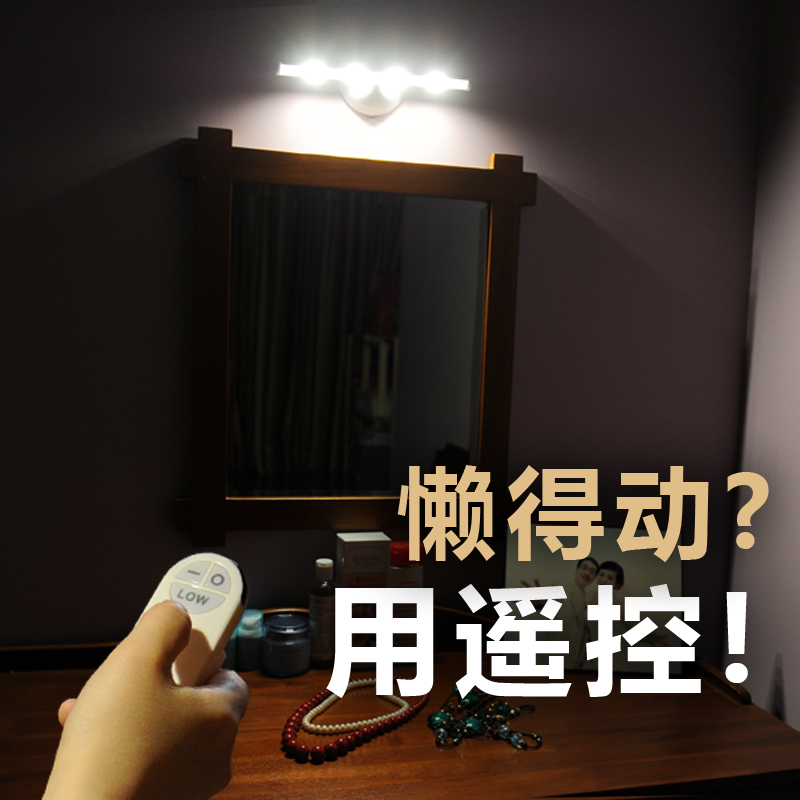 Remote led lamp bedside lamp mirror front lamps wardrobe cabinet lights battery nightlight creative energy saving lamp modern lamp